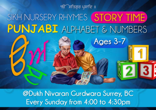 sikh-nursery-Rhymes